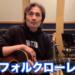 ボクの背中には羽根がある なぜKinKiの代表曲に?織田哲郎の偉大さを知る