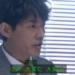 【藤木直人】ドラマFINAL CUTでの演技の評判 ファンはてぇへんだ待ち?